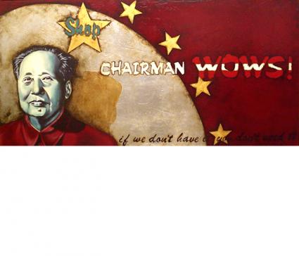 CHAIRMAN-WOWS